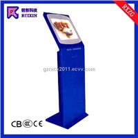"RXZG-200005-19 19"" Touch monitor information kiosks"