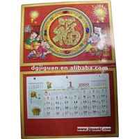 Shenzhen Color Printing Picture,Printed Calendar