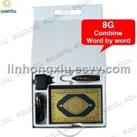 low price holy digital  quran read pen