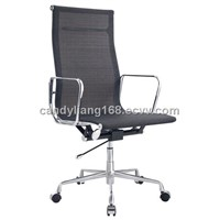Eames mesh office chair