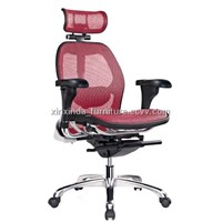 NEW DESIGN MESH OFFICE CHAIR