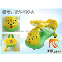 baby ride on toys/baby swing car