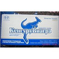 Kangaroo Daishujing Sex Pill