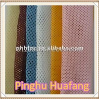 Polyester Mesh Sportswear Lining Fabric