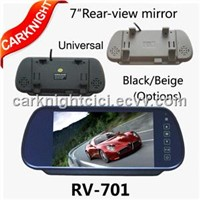 rear view mirror mointor promotion in July