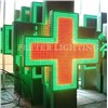LED Display - Pharmacy LED Cross (PL-MC-RG)