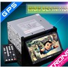 TD713G: Two Din In-Dash Car DVD Player with 7 Inch Digital Touch Screen & GPS Function