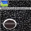 Black Bean Hull Extract