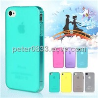 Factory price PU mobilephone case for iphone