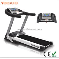 Home use motorized Treadmill with CE&Rohs 8008B