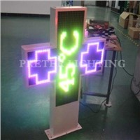 LED Pharmacy Cross (PL-MC-H-RGB)