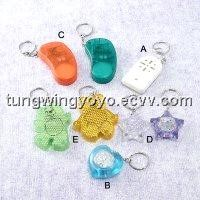 Musical Key Holder (TS-012)
