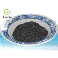 Nut shell activated carbon for electroplating wastewater treatment