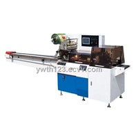 TH Series High Speed Automatic Pillow Packing Machine