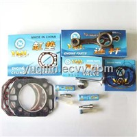 Z170F Valve Cylinder Head Gasket Nozzle and Other Disesl Engine Parts