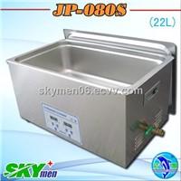 22L high quality car wash equipment