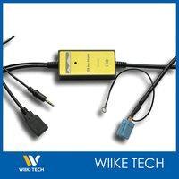 Audi USB Aux MP3 Adapter(Mini ISO 8P)