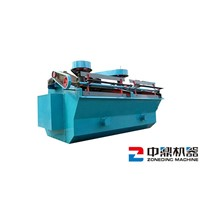 High Efficiency Flotation Concentrate Machine