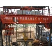 QDY Bridge Casting Crane with Hook