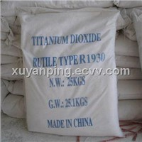 Sell Titanium Dioxide With Attractive Price