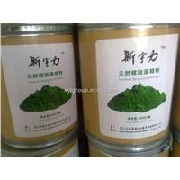 Spirulina powder food grade
