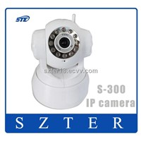 WIFI Mega Pixel H.264 Network 11 IR Pan Tilt Security IP Camera