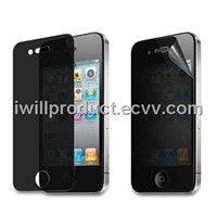 Privacy screen shield for iphone 4