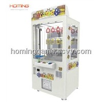 Key Prize Vending Machine (Hominggame-Com-0888)