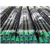 "API 5L pipe, 1/8""--48"", carbon steel pipe"