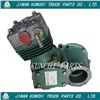 SINOTRUK HOWO TRUCK PARTS AIR COMPRESSOR
