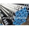 "Seamless steel pipe, 1/8""--48"", carbon steel pipe"
