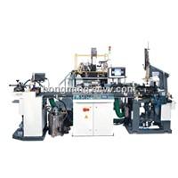 Automatic Rigid Box Maker (HM-ZdD240)