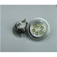 6W AR111 Light Bridge Lux Sources G53