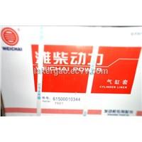 612630010055  Weichai Engine Cylinder Liner