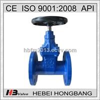 Ductile iron soft sealing non-rising gate valve