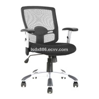 mesh chair office chair