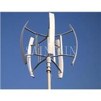 1kw Vawt wind turbines/wind generator (sk-9440)