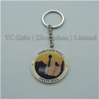 2013 fashion metal key holder