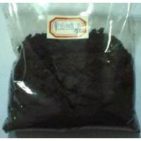 Copper Oxide/Cuprous Oxide/Cupric Oxide