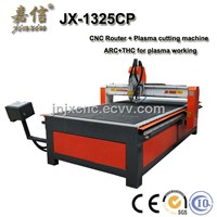 JX-1325CP CNC & Plasma Cutting Machine