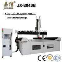 JIAXIN JX-2040 Professional Mold CNC Router (CE)
