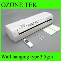 LF-2203WAT, Home / Office multifunction wall hanging type air purifier