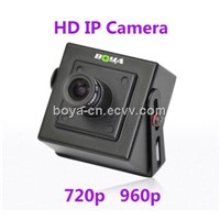 Mini Pinhole HD IP Camera (BY-720P-4BDM/960P-3BDM)