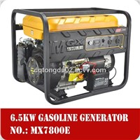 new-designed electric started 6.5kw gasoline generator ISO-certified OEM manufacturer