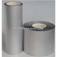 punched Al plastic film for lithium battery