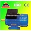 9.Electrical Induction Motors Catalog|Boshine Industrial Co., Ltd.