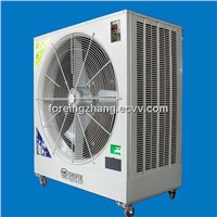 Metal Body Evaporative Air Cooler KAKA-2