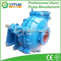 Municipal water treatment slurry pump