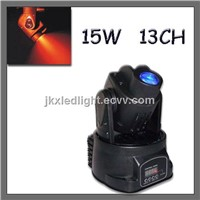NEW Qspot 15W LED Mini Moving Head Club DJ Stage Lighting