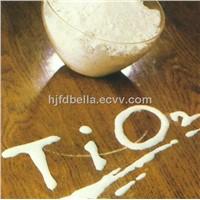 Titanium Oxide (Special Class Anatase Grade) (A200)